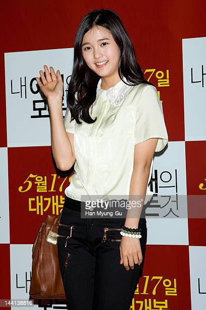 South Korean actress Nam BoRa attends the 'All About My Wife' VIP screening at Mega Box on May 10 2012 in Seoul South Korea The movie will open on...
