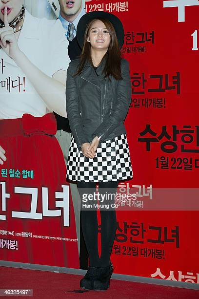 South Korean actress Nam BoRa attends the Miss Granny VIP screening at CGV on January 14 2014 in Seoul South Korea The film will open on January 22...