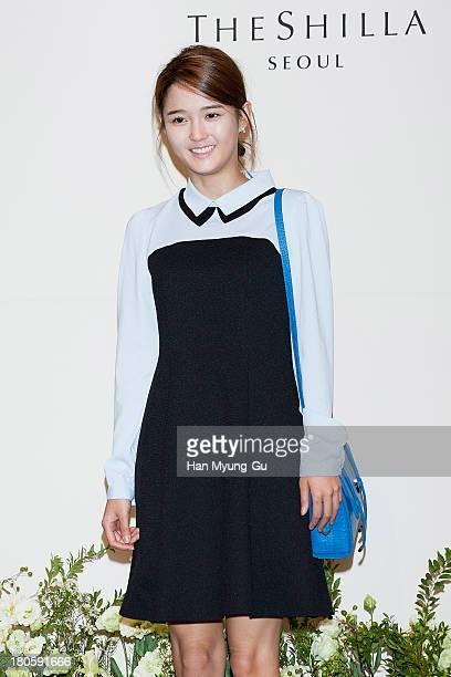 South Korean actress Nam BoRa attends the wedding of Bae SooBin at The Shilla Hotel on September 14 2013 in Seoul South Korea