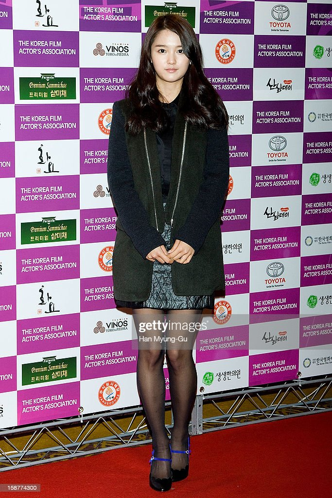 South Korean actress Nam Bo-Ra attends the Year End Party hosted by The Korea Film Actor's Association at Lotte Hotel on December 28, 2012 in Seoul, South Korea.