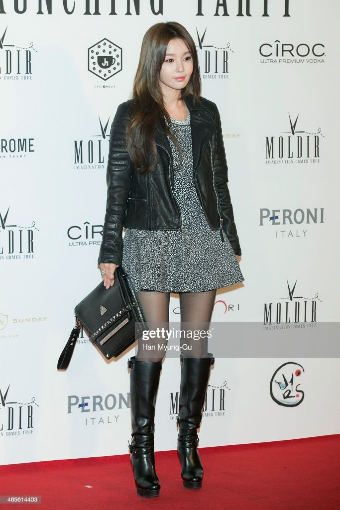 South Korean actress Nam Gyu-Ri attends the Moldir Launching Party on January 24, 2014 in Seoul, South Korea.