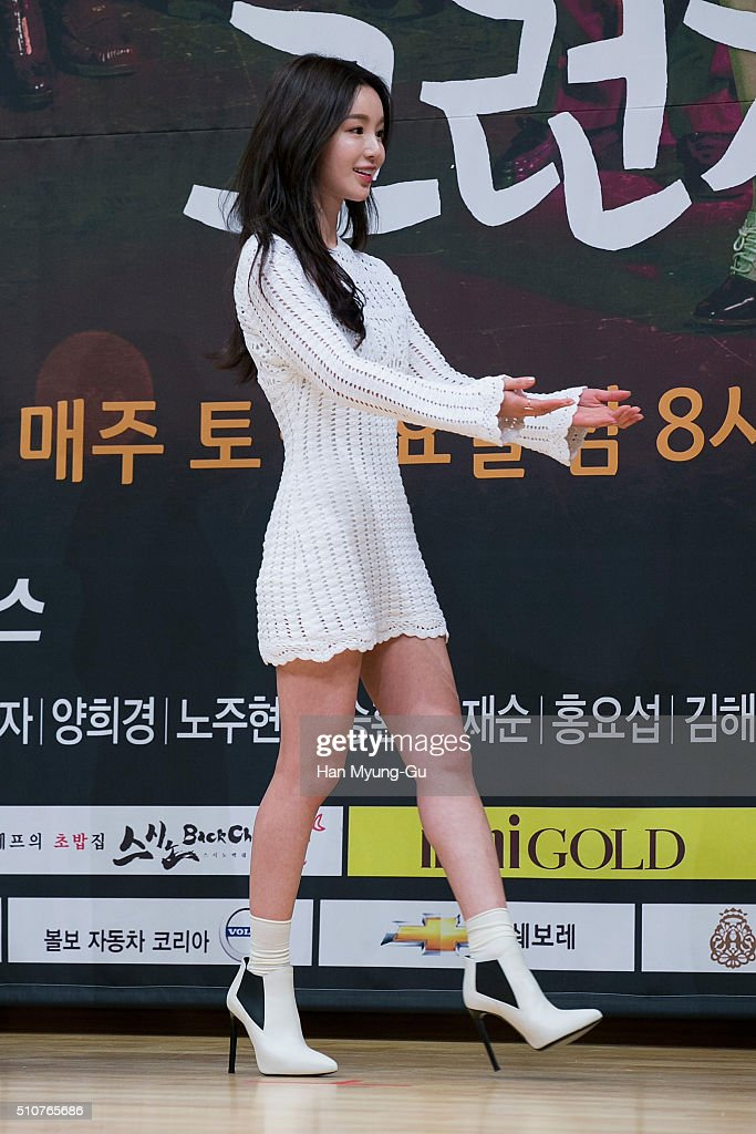 """SBS Drama """"Yeah, That's How It Is"""" Press Conference In Seoul"""