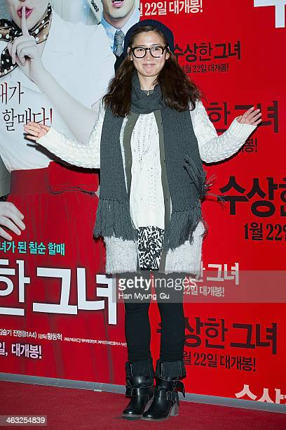 South Korean actress Nam SangMi attends the Miss Granny VIP screening at CGV on January 14 2014 in Seoul South Korea The film will open on January 22...