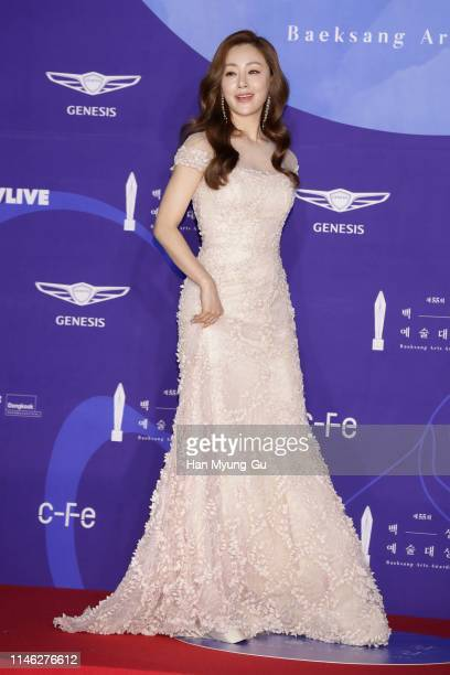 South Korean actress Oh NaRa attends the 55th Baeksang Arts Awards at COEX D Hall on May 01 2019 in Seoul South Korea