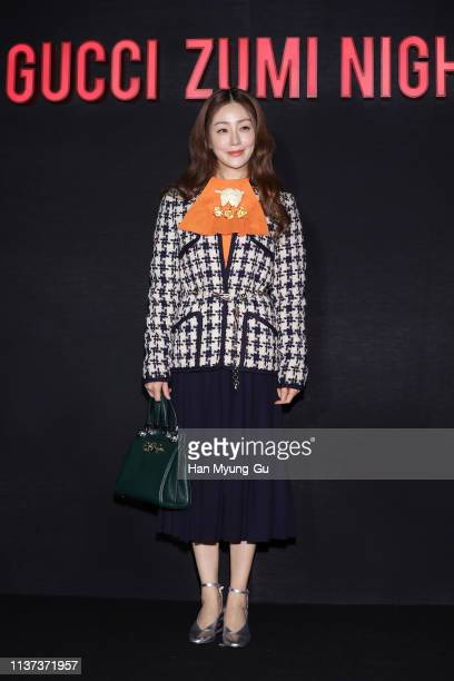 South Korean actress Oh Na-Ra attends the Photocall for Gucci 'Zumi' launch on March 21, 2019 in Seoul, South Korea.