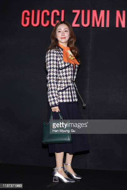 South Korean actress Oh NaRa attends the Photocall for Gucci 'Zumi' launch on March 21 2019 in Seoul South Korea