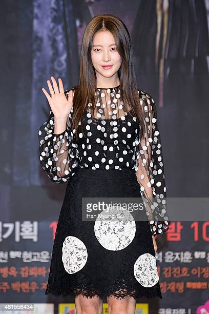South Korean actress Oh YeonSeo attends a press conference for MBC Drama 'Shine Or Crazy' at MBC on January 15 2015 in Seoul South Korea The drama...