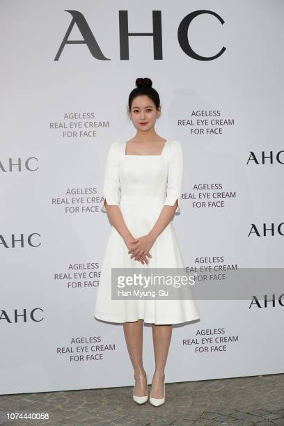 South Korean actress Oh YeonSeo attends the photocall for the AHC Ageless Real Eyecream For Face launch on December 20 2018 in Seoul South Korea