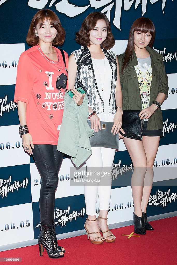 South Korean actress Oh Yoon-Ah (L) and guest attend the 'Secretly Greatly' VIP screening at Mega Box on May 27, 2013 in Seoul, South Korea. The film will open on June 05 in South Korea.