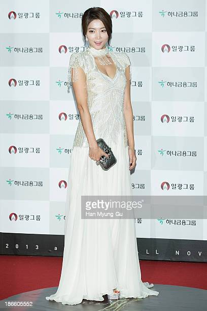 South Korean actress Oh YoonAh attends the 50th Daejong Film Awards at KBS Hall on November 1 2013 in Seoul South Korea