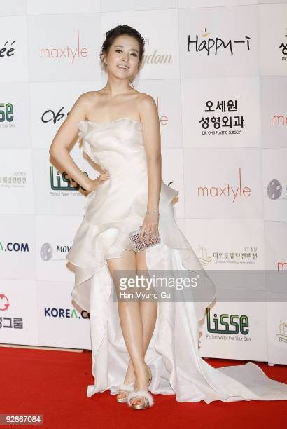 South Korean actress Park BoYoung attends the 46th Daejong Film Awards at Olympic Hall on November 6 2009 in Seoul South Korea