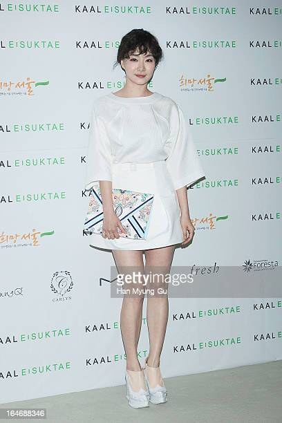 South Korean actress Park HyoJoo attends the 'KAAL E SUKTAE' show on day two of the Seoul Fashion Week F/W 2013 at IFC Seoul on March 26 2013 in...