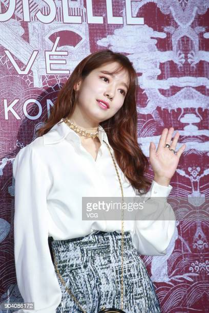 South Korean actress Park Shin Hye attends the CHANEL 'Mademoiselle Prive' Exhibition Opening Event on January 11 2018 in Hong Kong Hong Kong