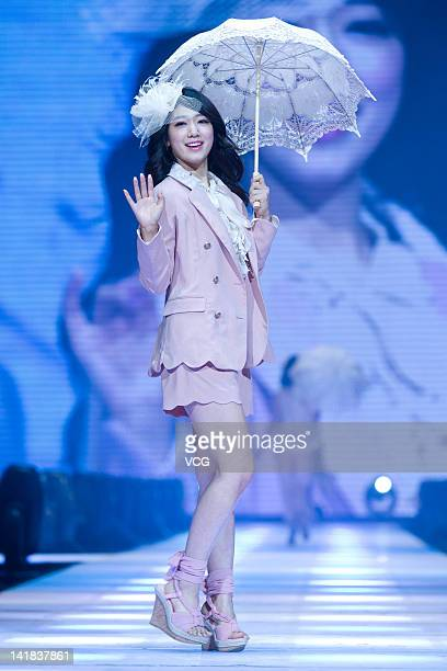 South Korean actress Park Shin Hye walks the runway during the Tokyo Girls Collection at MercedesBenz Arena on March 24 2012 in Shanghai China
