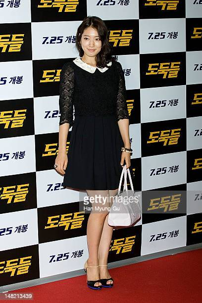 South Korean actress Park Shin-Hae attends 'The Thieves' VIP screening on July 12, 2012 in Seoul, South Korea. The film will open on July 25 in South...