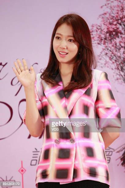 South Korean actress Park Shinhye attends the press conference prior to her fans meeting on June 9 2017 in Hong Kong China