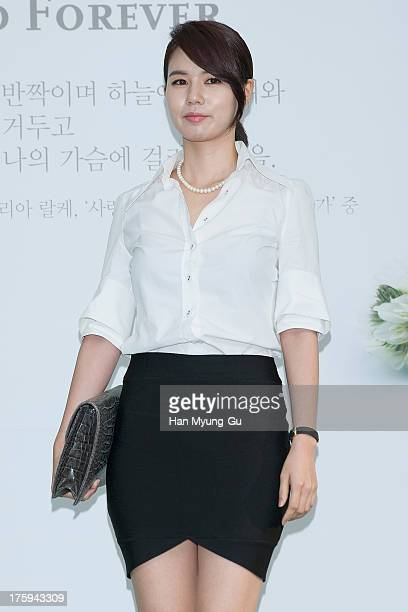South Korean actress Park SiEun arrives for wedding ceremony of Lee ByungHun and Rhee MinJung at the Hyatt Hotel on August 10 2013 in Seoul South...