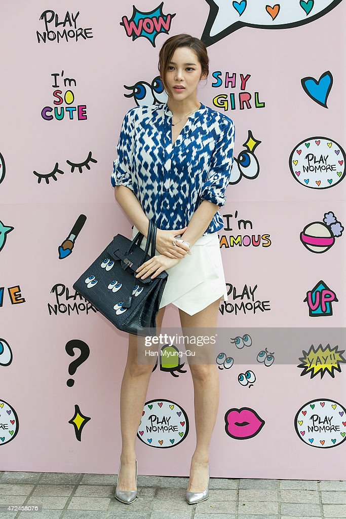 """PlayNoMore"" Pop-Up Store Photocall"