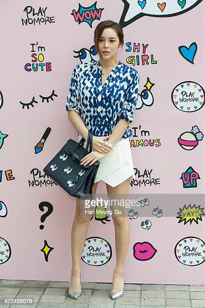 South Korean actress Park SiYeon attends the photocall for 'PlayNoMore' PopUp Store at the Beaker on May 7 2015 in Seoul South Korea
