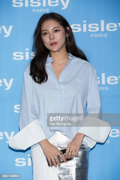 South Korean actress Park SiYeon attends the photocall for Sisley 'PhytoBlanc Brighttening Daily Defense Fluid' launch on February 7 2017 in Seoul...