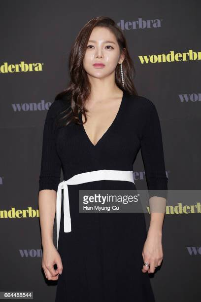 South Korean actress Park SiYeon attends the promotional event for 'Wonderbra' on April 4 2017 in Seoul South Korea