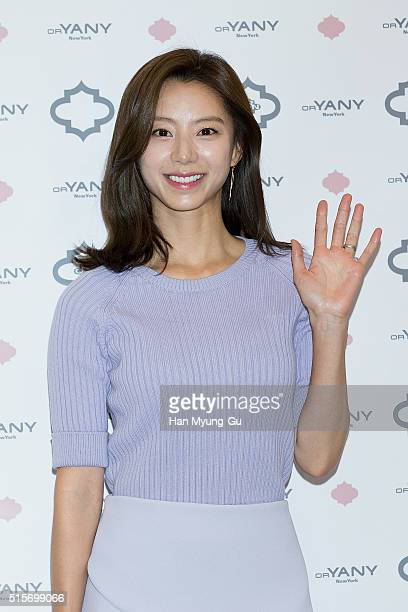 South Korean actress Park SuJin attends the autograph session for 'orYANY' at Lotte Department Store on March 12 2016 in Jeonju South Korea