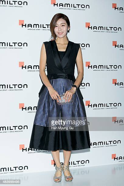 South Korean actress Park TamHee attends the 'Hamilton' watch pop up store opening on April 10 2014 in Seoul South Korea