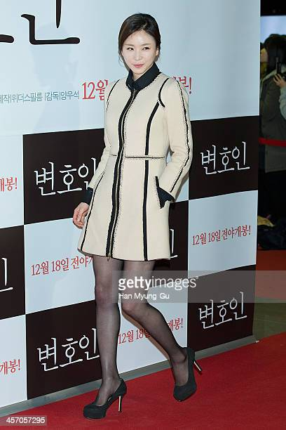 South Korean actress Sa Hee attends The Attorney VIP screening at COEX Mega Box on December 11 2013 in Seoul South Korea