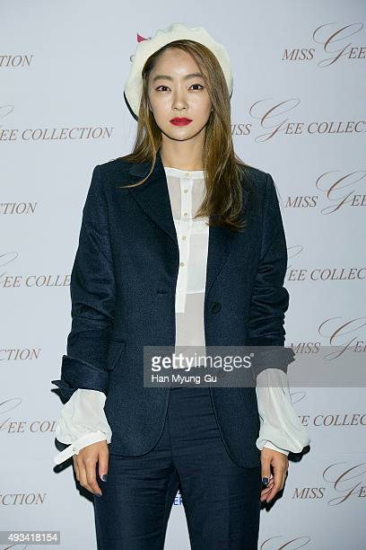 South Korean actress Seo HyoRim poses for photographs at the 'Miss Gee Collection' show as part of HERA Seoul Fashion Week S/S 2016 at DDP on October...