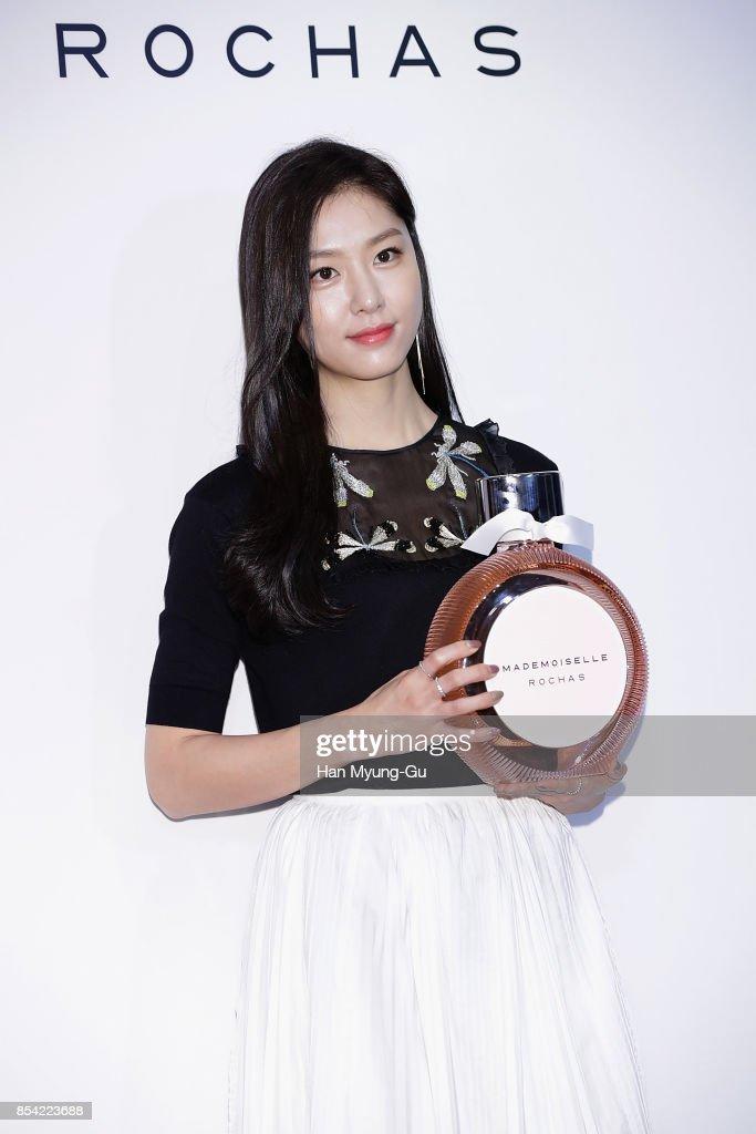 """Mademoiselle """"ROCHAS"""" Korea Launch - Photocall"""