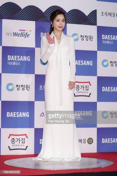 South Korean actress Seo YoungHee attends the 39th Blue Dragon Film Awards at Grand Peace Palace in Kyung Hee University on November 23 2018 in Seoul...