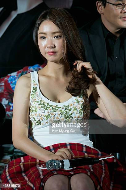 South Korean actress Shin SeGyeong attends the press conference for 'Tazza 2' at Lotte Cinema on July 29 2014 in Seoul South Korea