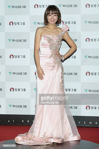 South Korean actress Shin SoYul attends the 50th Daejong Film Awards at KBS Hall on November 1 2013 in Seoul South Korea