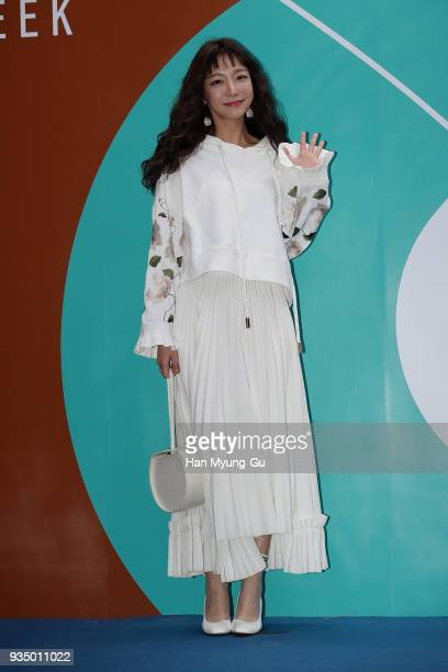 South Korean actress Shin SoYul attends the photocall for the Tibaeg show during the HERA Seoul Fashion Week F/W 2018 at DDP on March 20 2018 in...