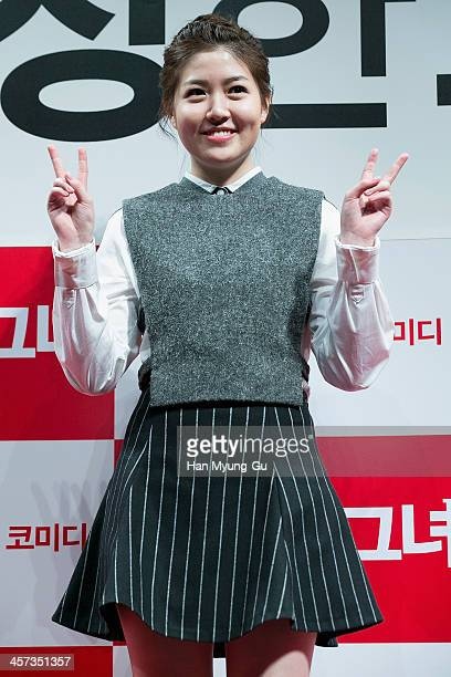 South Korean actress Sim EunKyung attends the Miss Granny press conference at CGV on December 16 2013 in Seoul South Korea