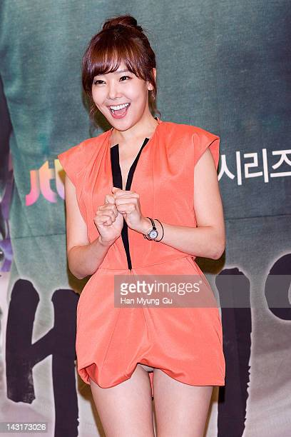 South Korean actress So YooJin attends a press conference to promote JTBC drama 'Happy Ending' at Imperial Palace Hotel on April 20 2012 in Seoul...