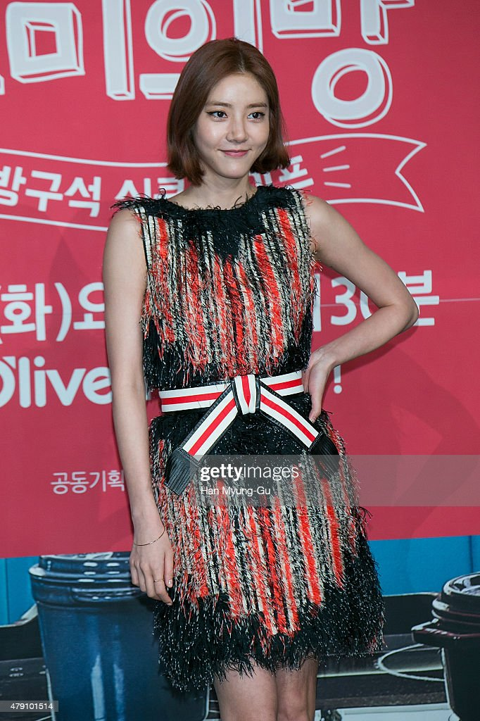 "Olive TV ""Yumi's Room"" Press Conference In Seoul"