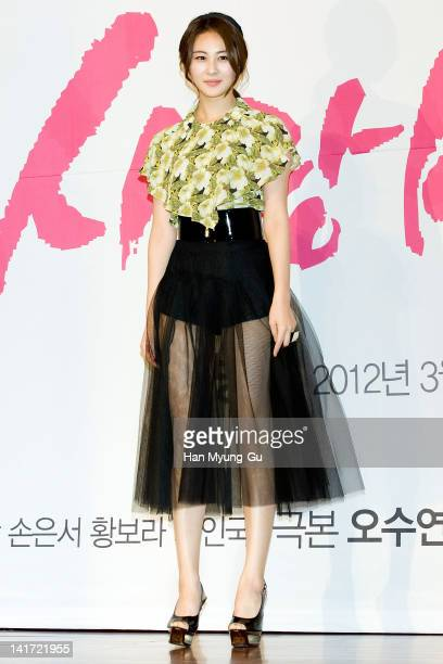 South Korean actress Son Eun-Seo attends a press conference to promote KBS drama 'Love Rain' at Lotte Hotel on March 22, 2012 in Seoul, South Korea....