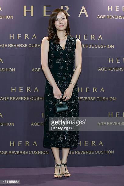 """South Korean actress Son Tae-Young attends the launch party for HERA """"Age Reverse Cushion"""" on April 28, 2015 in Seoul, South Korea."""