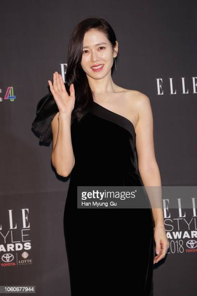 South Korean actress Son YeJin attends during 2018 The ELLE Style Awards on November 12 2018 in Seoul South Korea