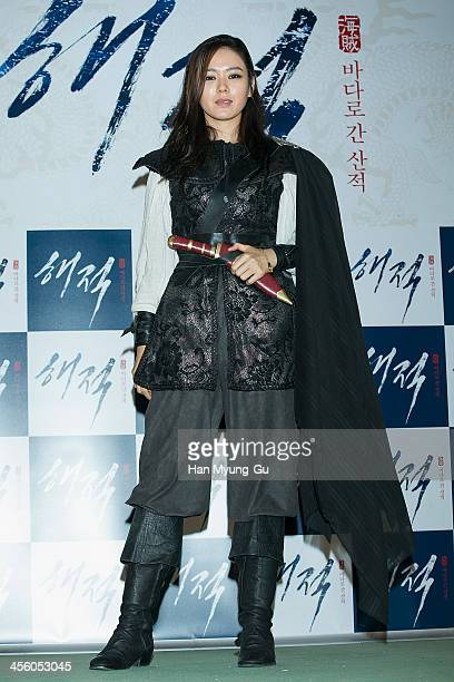 South Korean actress Son YeJin attends 'The Pirates' press conference on December 12 2013 in Namyangju South Korea