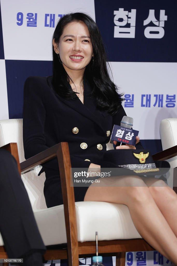 Ye Jin Son Photos and Premium High Res Pictures - Getty Images