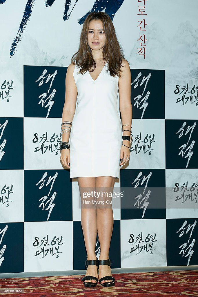 """The Pirates"" Press Screening In Seoul"