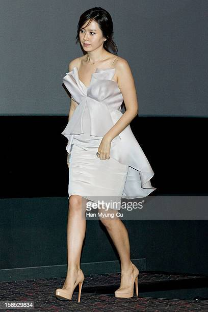 South Korean actress Son YeJin attends the 'Tower' Press Screening at CGV on December 18 2012 in Seoul South Korea The film will open on December 25...