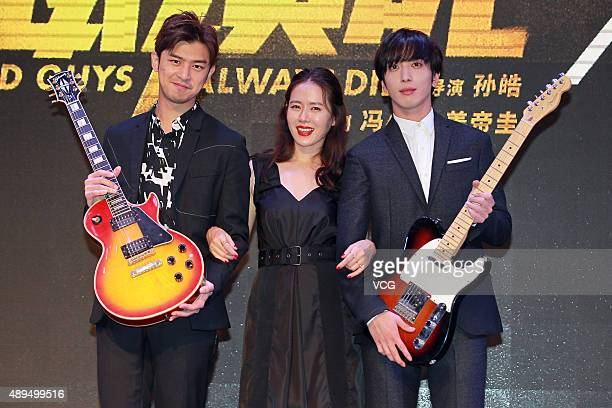 South Korean actress Son Yejin Jung Yonghwa of South Korean rock band CNBLUE actor Chen Bolin attend the press conference of director Sun Hao's film...