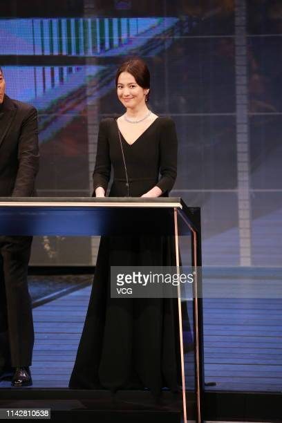 South Korean actress Song Hye-kyo attends the 38th Hong Kong Film Awards Ceremony at the Hong Kong Cultural Centre on April 14, 2019 in Hong Kong,...