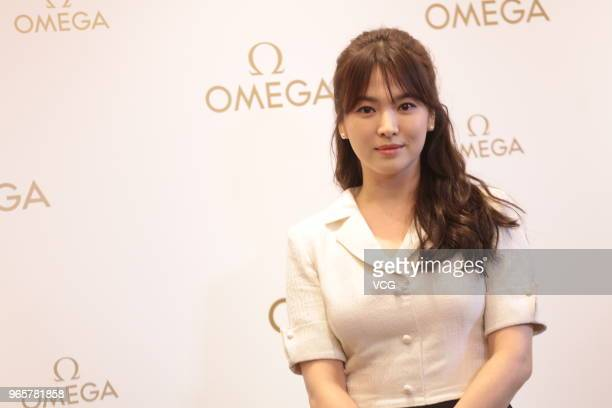 South Korean actress Song Hyekyo attends the opening ceremony of Omega store on June 1 2018 in Hong Kong China
