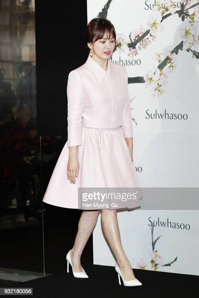 South Korean actress Song HyeKyo attends the photocall for launch of the AMORE PACIFIC 'Sulwhasoo' Bloomstay Vitalizing on March 15 2018 in Seoul...
