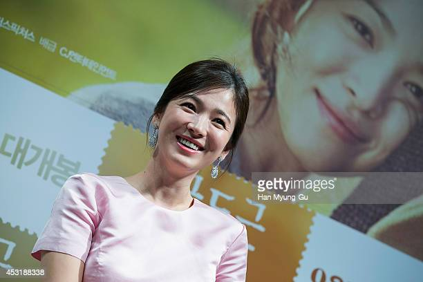 South Korean actress Song HyeKyo attends the press conference for My Brilliant Life at CGV on August 4 2014 in Seoul South Korea The film will open...