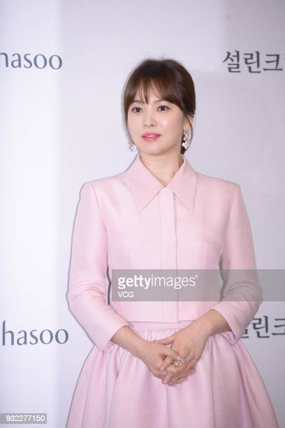 South Korean actress Song Hyekyo attends the promotional event of skincare brand Sulwhasoo on March 15 2018 in Seoul South Korea